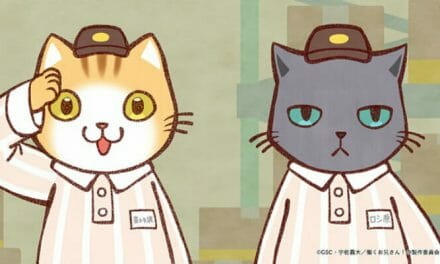 Cats Go to Work in Hataraku Oniisan! Anime
