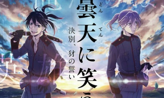 New Visual & Trailer Released for Second Laughing Under the Clouds Gaiden Movie