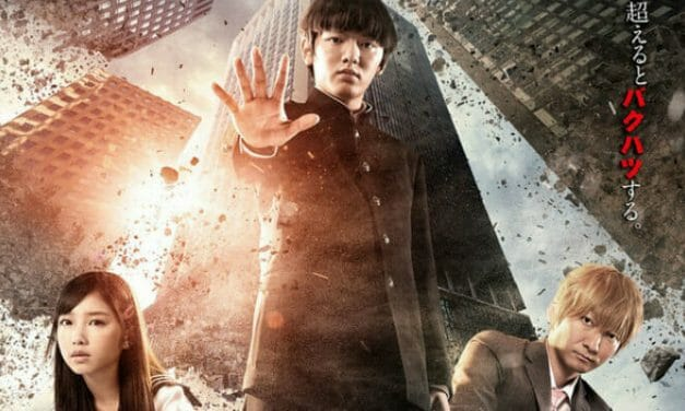 Live-Action Mob Psycho 100 Gets 2 New Cast Members, 1/12/2018 Premiere