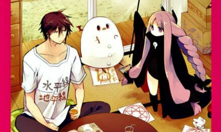 "Yen Press Adds ""The Strange Creature at Kuroyuri Apartments"" Manga"