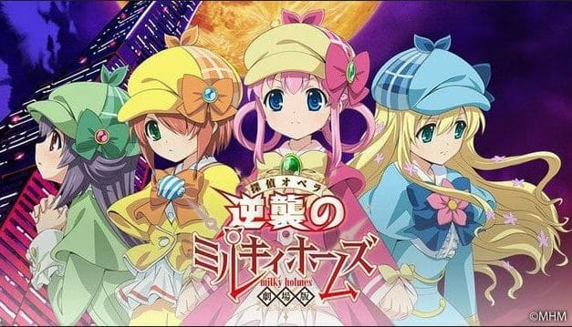 Milky Holmes to Return to Television With New Series