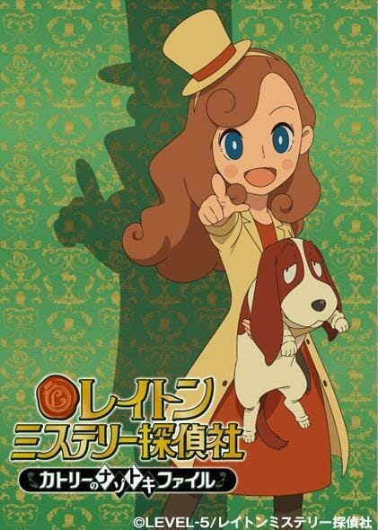 Professor Layton Game Franchise to Receive Spring 2018 Spinoff Anime