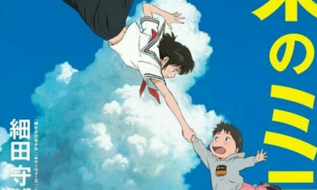 "Mamoru Hosoda's ""Mirai"" Nominated For Golden Globe"