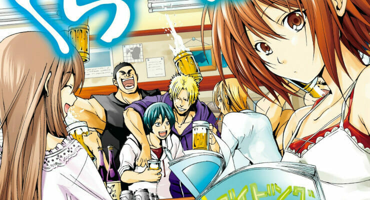 """Grand Blue Dreaming"" Anime Officially Confirmed"