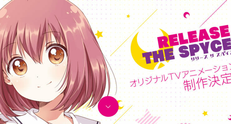 HIDIVE Adds Release The Spyce to Fall 2018 Simulcasts