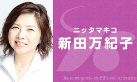 Actress Makiko Nitta Passes Away