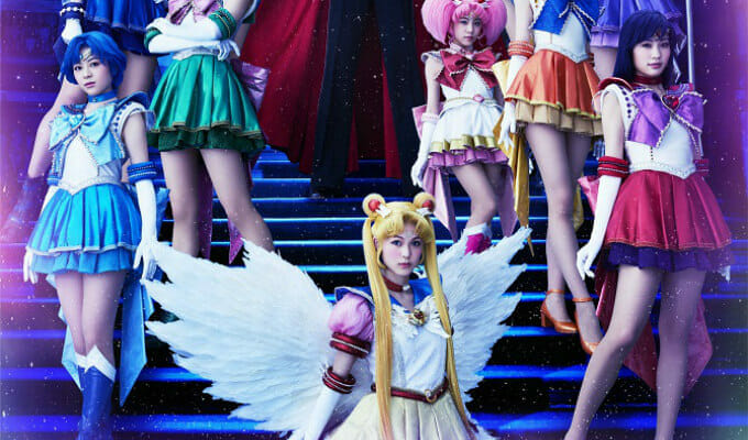 Theater List Unveiled for Sailor Moon -Le Mouvement Final- Musical's US Run