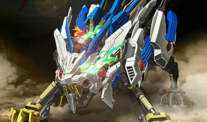 """Zoids Wild"" Anime's Main Voice Cast Unveiled; New Trailer Also"