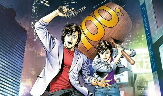 "Akira Kamiya Plays Ryo Saeba in ""City Hunter Nighter"" Promo Ad"
