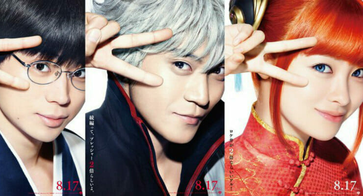 First Cast & Visuals Unveiled for Second Live-Action Gintama Movie