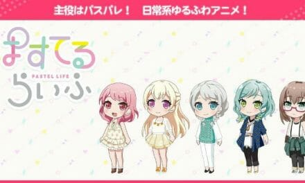 BanG Dream!'s Pastel*Palettes Get an Anime Series