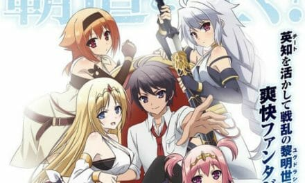 The Master of Ragnarok & Blesser of Einherjar Anime Gets First Teaser Trailer