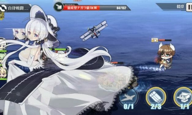 Azur Lane Anime Gets New Key Visual