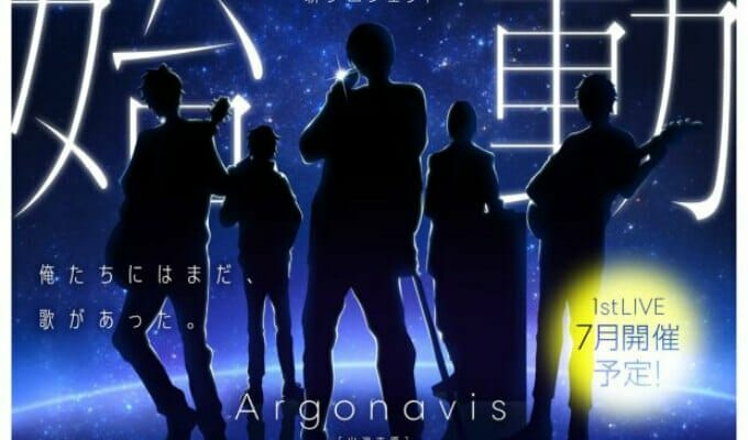 BanG Dream!'s Argonavis Project Gets Smartphone Game in 2020