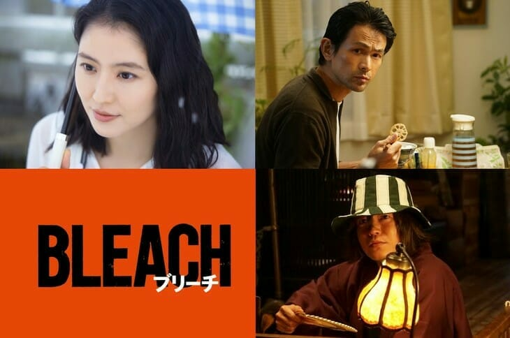 Live-Action Bleach Movie Gets New Trailer & Visual