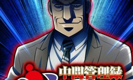 "Main Cast Revealed for ""Chūkan Kanriroku Tonegawa"" anime"