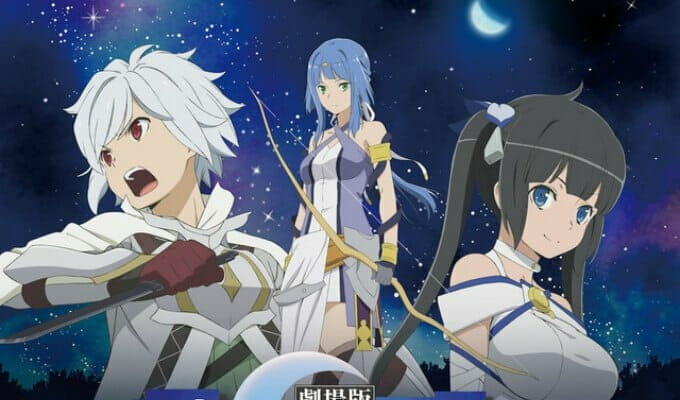 Anime Expo 2019 to Host DanMachi Movie Premiere; Series Creator to Attend