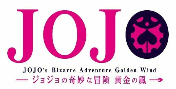 Crunchyroll to Stream JoJo's Bizarre Adventure: Golden Wind