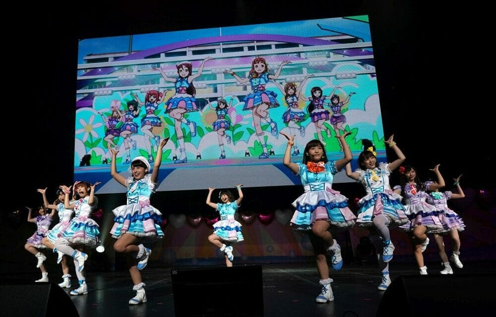Aqours Brings the Sunshine to Anime Expo 2018