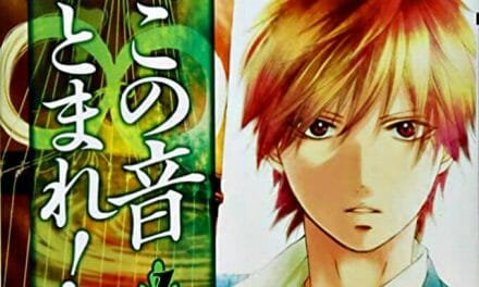 Kono Oto Tomare! Manga Gets Anime Adaptation