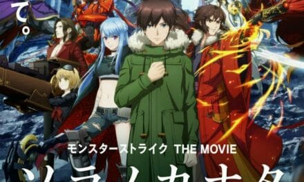 Monster Strike The Movie: Sora no Kanata Gets New Trailer, Visual, Cast, & Crew Members