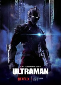 Ultraman CGI Anime Visual