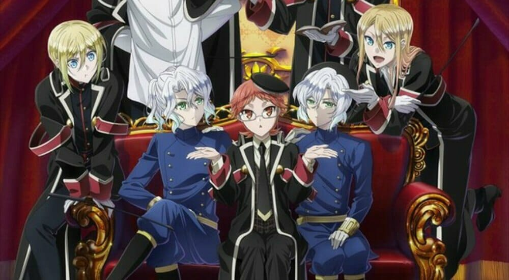The Royal Tutor Movie Gets Third Teaser Trailer