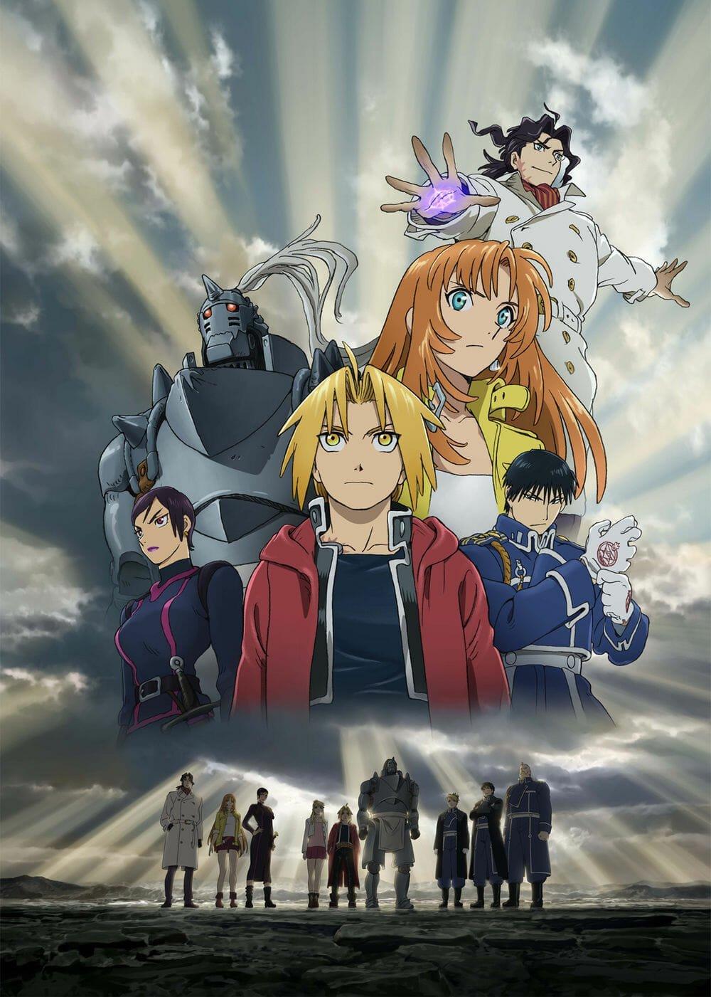 Funimation's License for Fullmetal Alchemist: Sacred Star ...