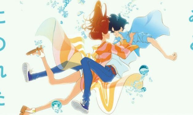 "Masaaki Yuasa Reveals ""Kimi to, Nami ni Noretara"" Anime Movie"