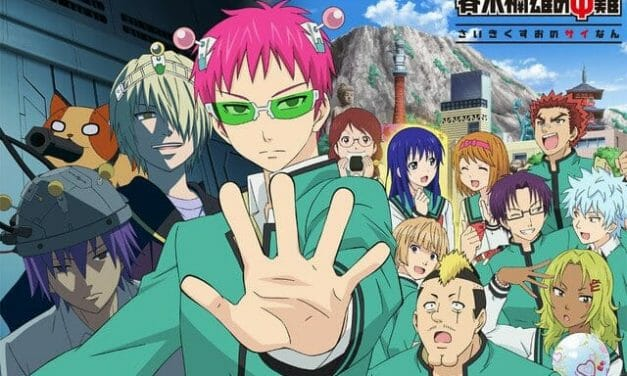 """The Disastrous Life of Saiki K"" Finale Anime Airs on 12/28/2018"