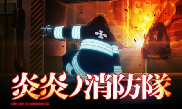 Funimation to Stream Fire Force on FunimationNow
