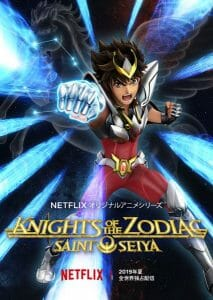 Saint Seiya Knights of the Zodiac CGI Anime Visual
