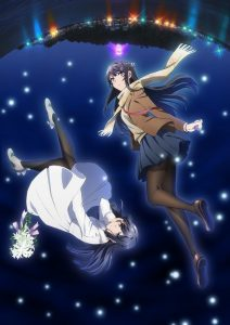 Rascal Does Not Dream of Bunny Girl Senpai Movie Visual