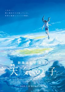 Tenki no Ko: Weathering With You Movie Visual
