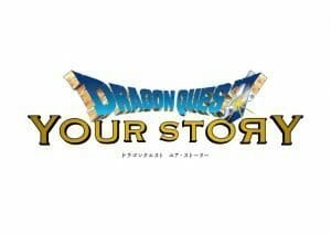 Dragon Quest Your Story Anime Logo