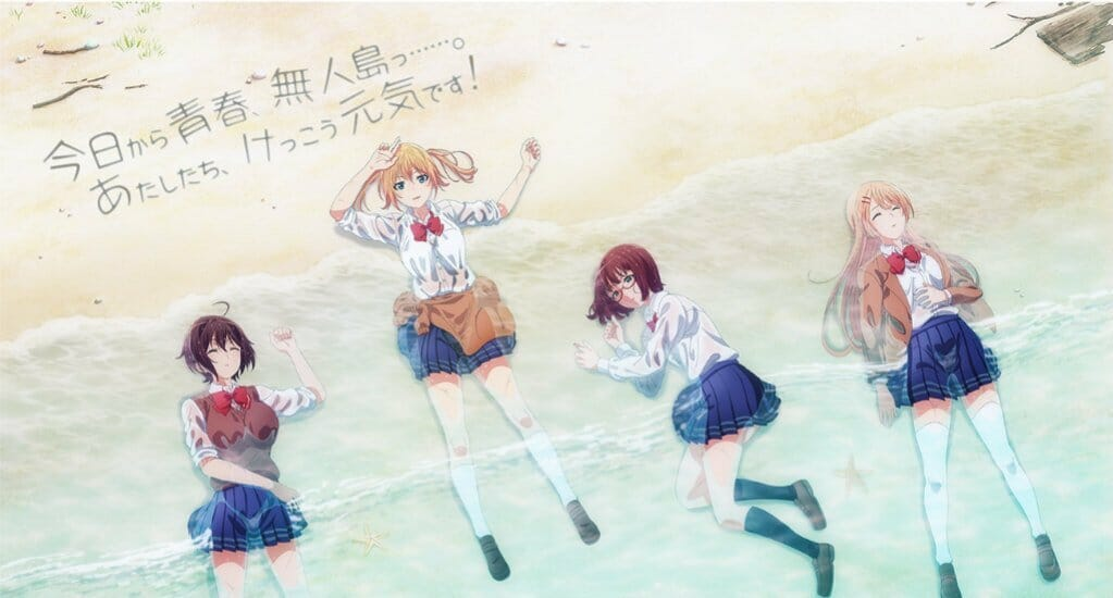 "Kentarō Okamoto & Riri Sagara's ""Are You Lost?"" Manga Gets Anime TV Series"