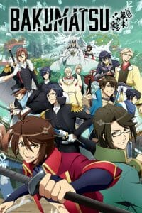 Bakumatsu Anime Visual