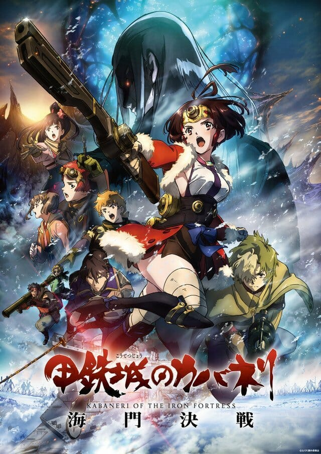 Kabaneri of the Iron Fortress Unato Decisive Battle Film Visual