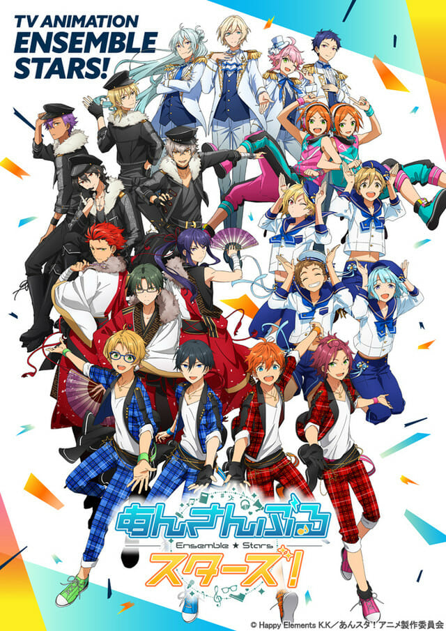 Ensemble Stars Anime Visual 0