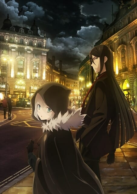 Lord El-Melloi II's Case Files Visual