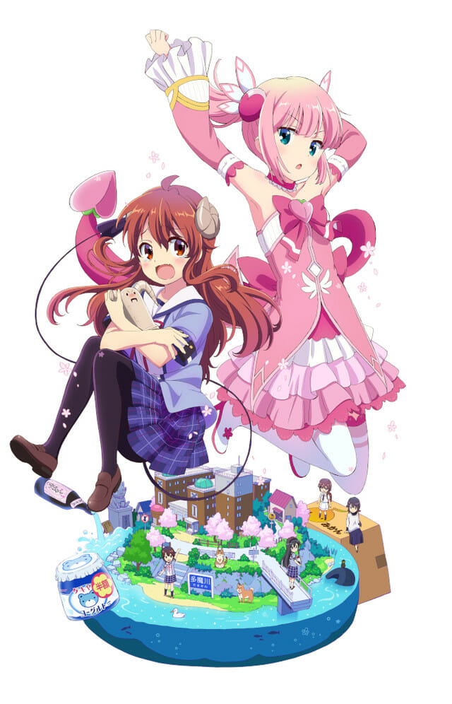Machikado Mazoku Anime Key Visual