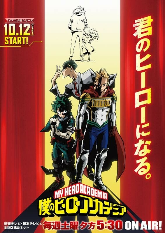 My Hero Academia Season 4 Key Visual