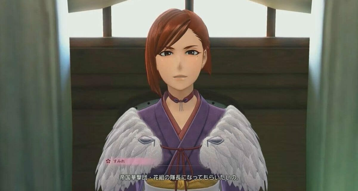 Michie Tomizawa Plays Sumire In Project Sakura Wars; 3 Other Cast Member Confirmed