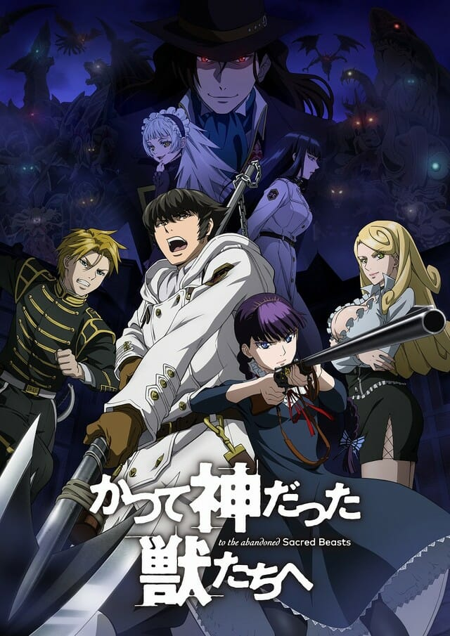 To the Abandoned Sacred Beasts Anime Visual