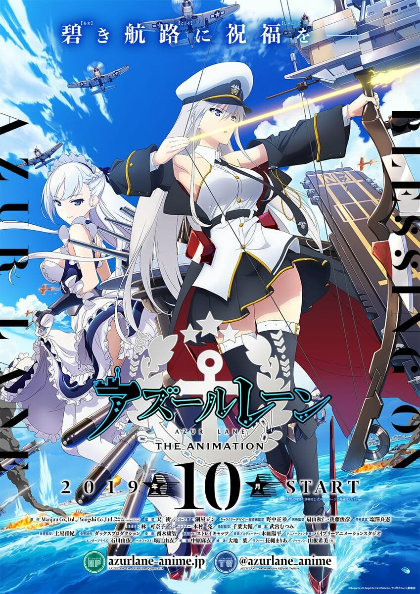 Azur Lane Anime Visual