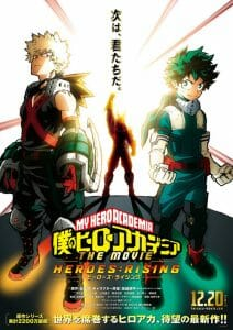 My Hero Academia the Movie Heroes Rising Visual