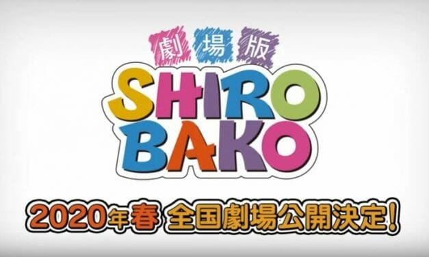 First Promotional Video for Shirobako Movie Released
