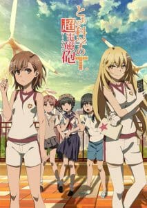A Certain Scientific Railgun T Anime Visual