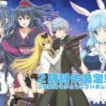 Arifureta: From Commonplace to World's Strongest Anime Gets Second Season