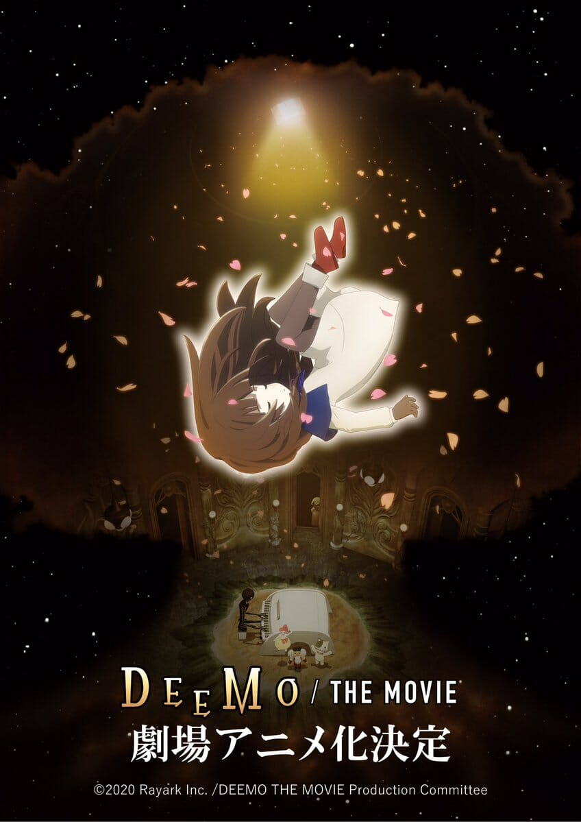 DEEMO The Movie Anime Visual